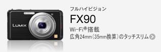fx90_btn_f2.jpg