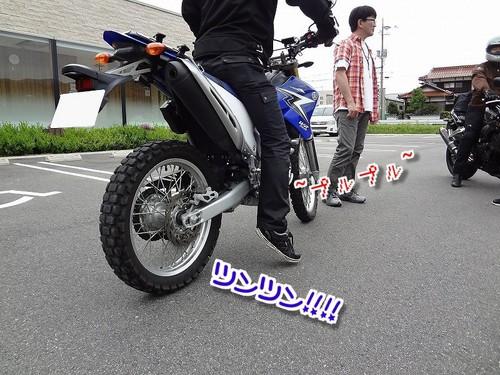 kaAqZXAIGuh55to1373289006_1373289262.jpg